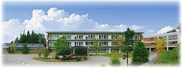 介護老人保健施設 香蘭荘